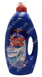 Гель Power Wash 4л Морская свежесть, Польша