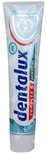 Зубная паста Dentalux для чувствительных зубов 125 мл, Германия
