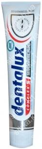 Зубная паста Dentalux с отбеливающим эффектом 125 мл, Германия