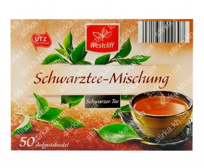 Черный чай Westcliff English Breakfast 87,5 г, Германия