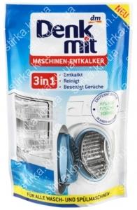 Чистящее средство для стиральных и посудомоечных машин Denkmit 175 г, Германия