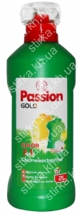 Гель Passion Gold Color 3 в 1, 2 л, Польша