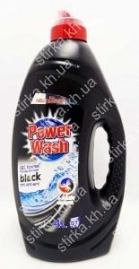 Гель Power Wash для черного и темного текстиля 4 л, Польша