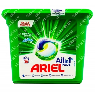 Капсулы Ariel Color All in 1 Pods 45 шт., Италия