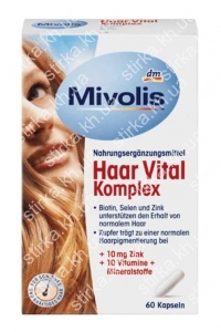 Капсулы для волос и ногтей Mivolis Haar Vital Komplex 60 шт., Германия