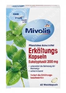 Капсулы Mivolis Erkaltungskapseln 60 шт., Германия