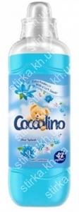 Кондиционер для белья Coccolino Blue Splash 1050 мл, Венгрия