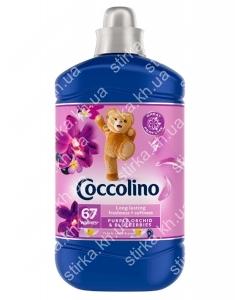 Кондиционер для белья Coccolino Фиолетовая орхидея и Черника 1,68 л, Венгрия
