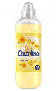 Кондиционер для белья Coccolino Happy Yellow 1050 мл, Венгрия