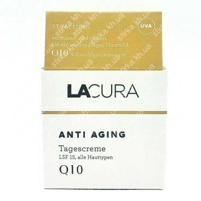 Крем для лица Lacura Arganol дневной 50 мл, Германия