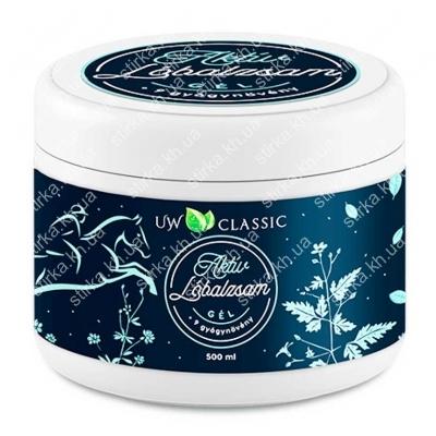 Мазь UW Classic Lobalzsam Aktiv Gel 500 мл, Венгрия