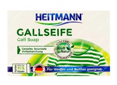 Мыло от пятен Heitmann Gallseife 100 г, Германия