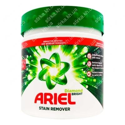 Отбеливатель Ariel Stain Remover 500 г, Испания