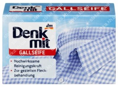 Пятновыводящее мыло для воротников Denkmit 100 г, Германия
