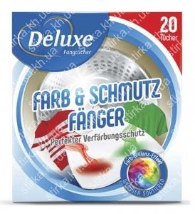 Салфетки против линьки Deluxe Color 20 шт., Германия
