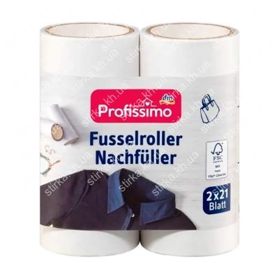Сменные ролики для очистки одежды Profissimo 2 шт., Германия