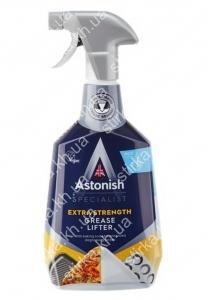Средство против жира и пригара Astonish Grease Lifter 750 мл, Великобритания
