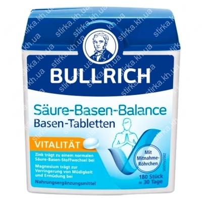 Таблетки Bullrich от изжоги с цинком 180 шт., Германия