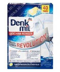 Таблетки для посудомоечных машин Denkmit Revolution 40 шт., Германия