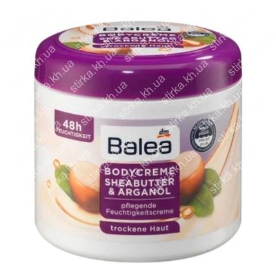 Ухаживающий крем для тела Balea с маслом ши 500 мл, Германия