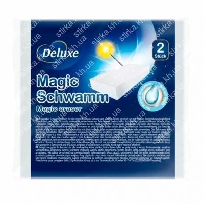 Универсальные губки Deluxe Magic Schwamm 2 шт., Германия