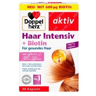 Витамины Doppelherz Haar Intensiv Kapseln 30 шт., Германия