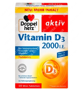 Витамины Doppelherz Vitamin D3 50 шт., Германия