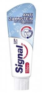 Зубная паста Signal Antizahnsten 75 мл, Нидерланды