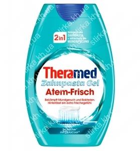 Зубная паста Theramed с ополаскивателем Atem Frisch 75 мл, Бельгия