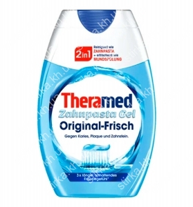 Зубная паста Theramed с ополаскивателем Original Frisch 75 мл, Бельгия